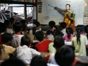 The school in action